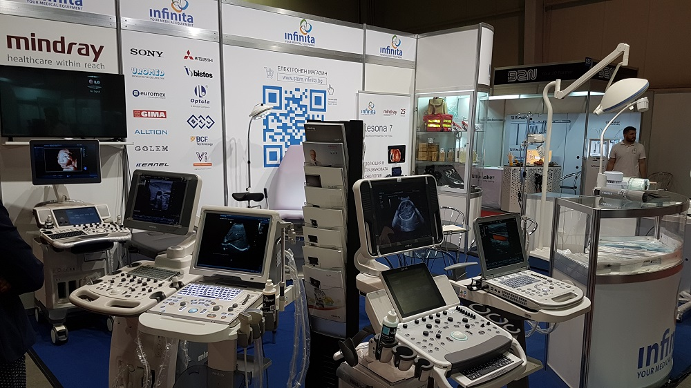 Infinita-medical equipment - Bulmedica 2017 Boot