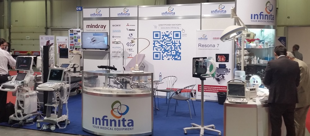 Infinita-medical equipment - Bulmedica 2017 stand C15